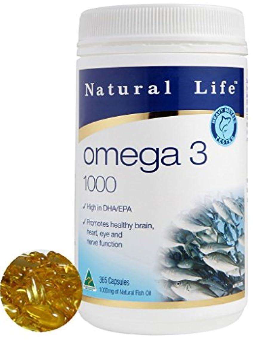 質素な力学極めてDHA EPA オメガ3系脂肪酸1000mg×365粒/半年分。ダントツの成分量(オーストラリア政府TGA認定商品)[海外直送品]