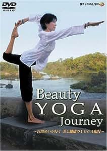 Beauty YOGA Journey ~吉川めいが行く 美と健康のYOGA紀行~ [DVD]