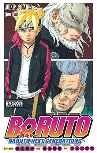 Boruto - Naruto Next Generations #6