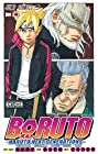 BORUTO-ボルト- -NARUTO NEXT GENERATIONS- 第6巻