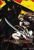Murder Princess: Complete [DVD] [Import]