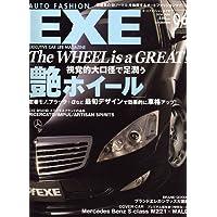 af EXE (オートファッションエグゼ) 2006年 06月号 [雑誌]