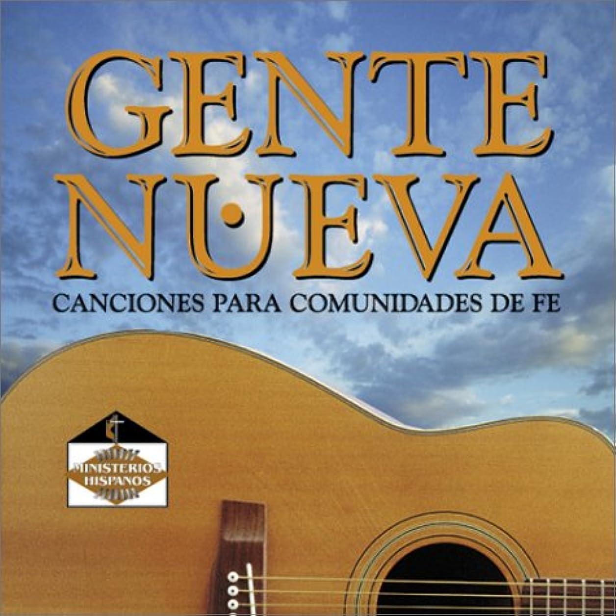 闇下着狂気Gente Nueva: Canciones Para Comunidades de Fe