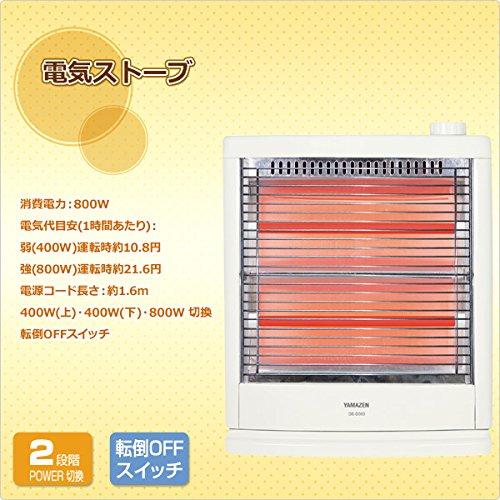 山善(YAMAZEN) 電気ストーブ(800W/400W 2段階切替) ホワイト DS-D086(W)