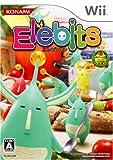 エレビッツ - Wii