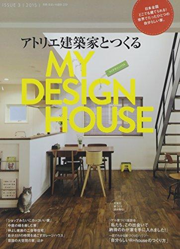 アトリエ建築家とつくるマイデザインハウスVOL3