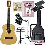 S.Yairi ヤイリ コンパクトクラシックギター YCM-02 /N サクラ楽器オリジナル 初心者入門セット