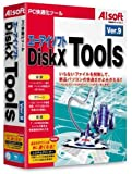 DiskXTools Ver.9 初回限定10,000本キャンペーン版