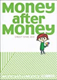 Money after Money | 信用ゲーム2013