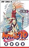 NARUTO -ナルト- 6 (ジャンプ・コミックス)