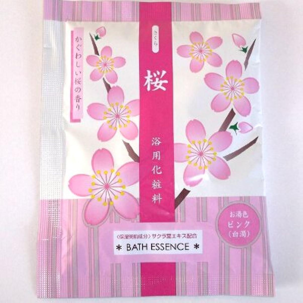 必要条件投げ捨てるファンド花の入浴料 かぐわしい桜の香り