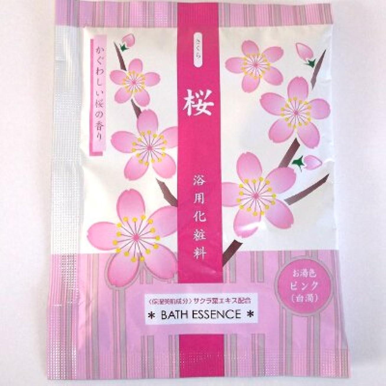 花の入浴料 かぐわしい桜の香り
