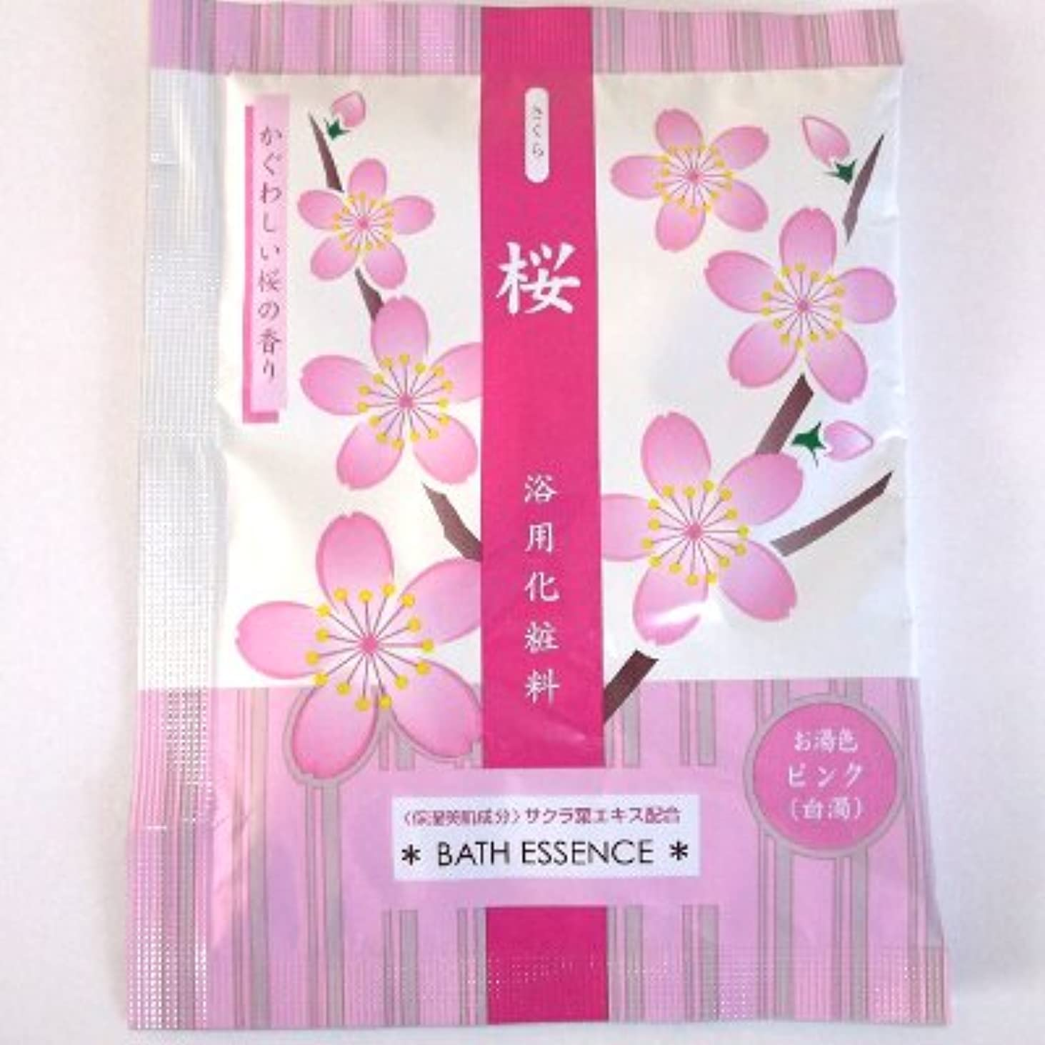 ゾーン数字に対して花の入浴料 かぐわしい桜の香り