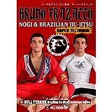 DVD ブルーノ・フラザト ノーギ&ブラジリアン柔術 スーパーテクニック / ブルテリア Bull Terrier BJJ ブラジリアン柔術 ノーギ NOGI DVD テクニック ブルーノ フラザト