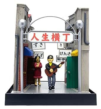 プラッツ 昭和レトロな世界 -山本高樹- 人生横丁 プラモデル SRS-1