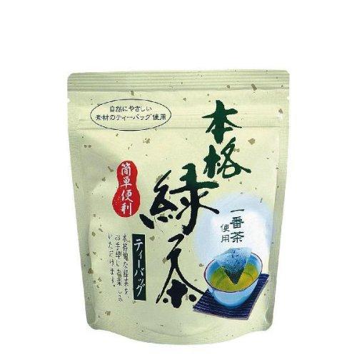 本格緑茶ティーバッグ 2.8X12