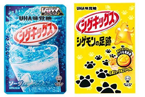 【メール便全国送料無料】味覚糖 激シゲキックス 20袋(10×2) (ソーダ(10袋)×シゲモン(10袋))