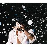 聖域(初回限定盤)(Music Clip DVD・弾き語り音源付盤)