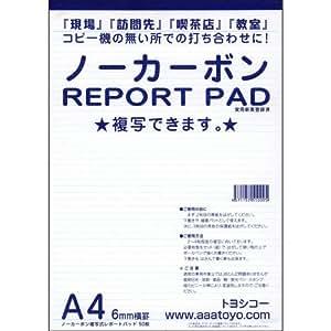ノーカーボン 複写 レポート用紙 A4 横罫 2冊入り