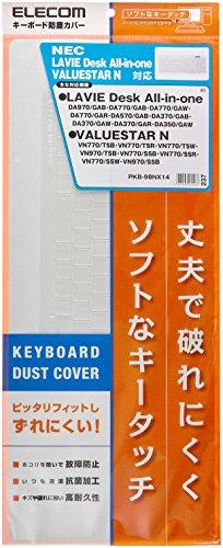 エレコム キーボード防塵カバーPKB-98NX14
