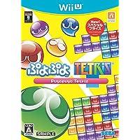 ぷよぷよテトリス スペシャルプライス - Wii U