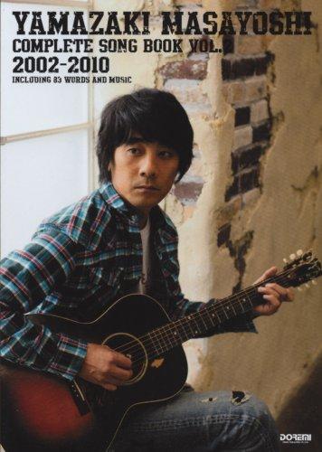 山崎まさよし/全曲集 Vol.2 [2002~2010] (...