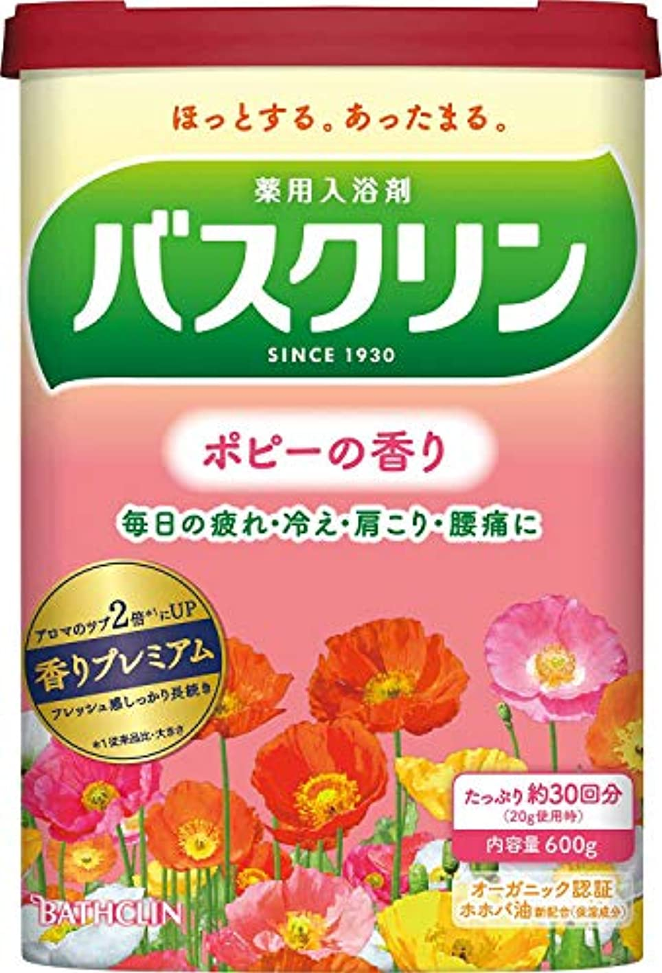 満員マイルストーンアンタゴニスト【医薬部外品】バスクリン入浴剤 ポピーの香り600g(約30回分) 疲労回復