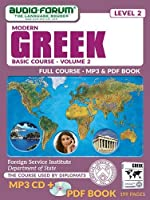 FSI: Modern Greek Basic Course 2 (MP3/PDF) [並行輸入品]