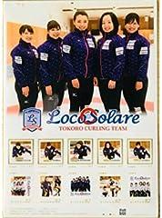 平昌 オリンピック 女子 カーリング ロコソラーレ LS北見 オリジナル フレーム切手