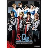 【BD】2.5次元ダンスライブ「S.Q.S(スケアステージ)」Episode1「はじまりのとき -Thanks for the chance to see you-」Ver.RED [Blu-ray]