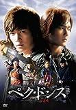 ペク・ドンス <ノーカット完全版>DVD-BOX 第一章[DVD]