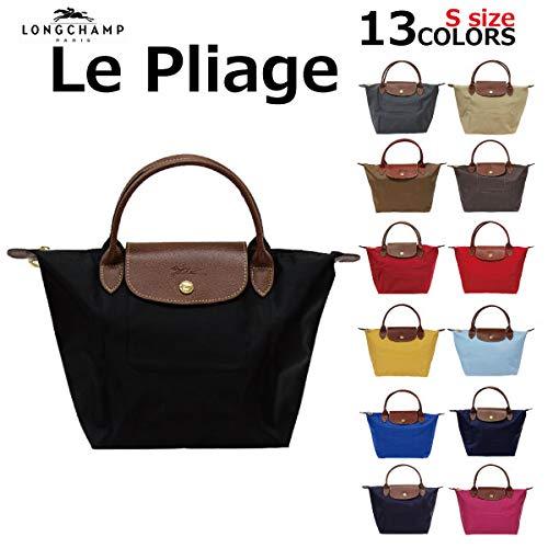 92856ff13a26 LONGCHAMP ロンシャン Le Pliage ル・プリアージュ ハンドバッグ Sサイズ トートバッグ レディース 1621-