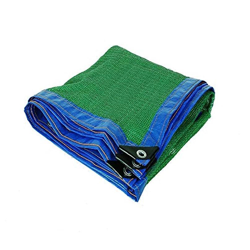 固める流行間違っているFEIFEI 植物カバー温室、納屋、犬小屋、プール、パーゴラまたはカーポートのためのグロメットが付いている90%日焼け止めシェード布 (色 : 緑, サイズ さいず : 3×4m)