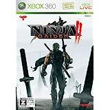 NINJA GAIDEN II(ニンジャガイデン 2)【CEROレーティング「Z」】 - Xbox360