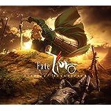 Fate Zero Original Soundtrack