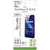 レイ・アウト ASUS ZenFone 3 MAX ZC520TL フィルム 指紋防止 反射防止 RT-RAZ3MF/B1