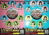 AKB48 ステージファイター ステッカー 2枚セット 柏木由紀 宮脇咲良 山本彩 渡辺麻友 他