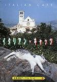 Italian CATS―A Souvenir Postcard Book (京都書院アーツコレクション)