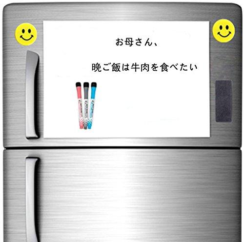 マグネット式 冷蔵庫用ホワイトボード 46×31cm 大判 厚さ0.7mm - マーカー3本&イレーサー付き - ホワイトボードシート やることリストや家族の連絡メモとして (46*31 CM)