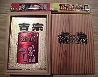 品 3個セット 昔のパチンコの景品 木箱入り 吉宗 zippo ライター ピカ姫 4号機時代 daito 大都技研 と ライター2種