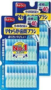 【まとめ買い】小林製薬のやわらか歯間ブラシ 極細タイプ SSS-Sサイズ ゴムタイプ 40本×2個 (リーフレット付き)