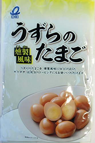 一榮食品 #586550 一榮食品 うずらのたまご 燻製風味 310g