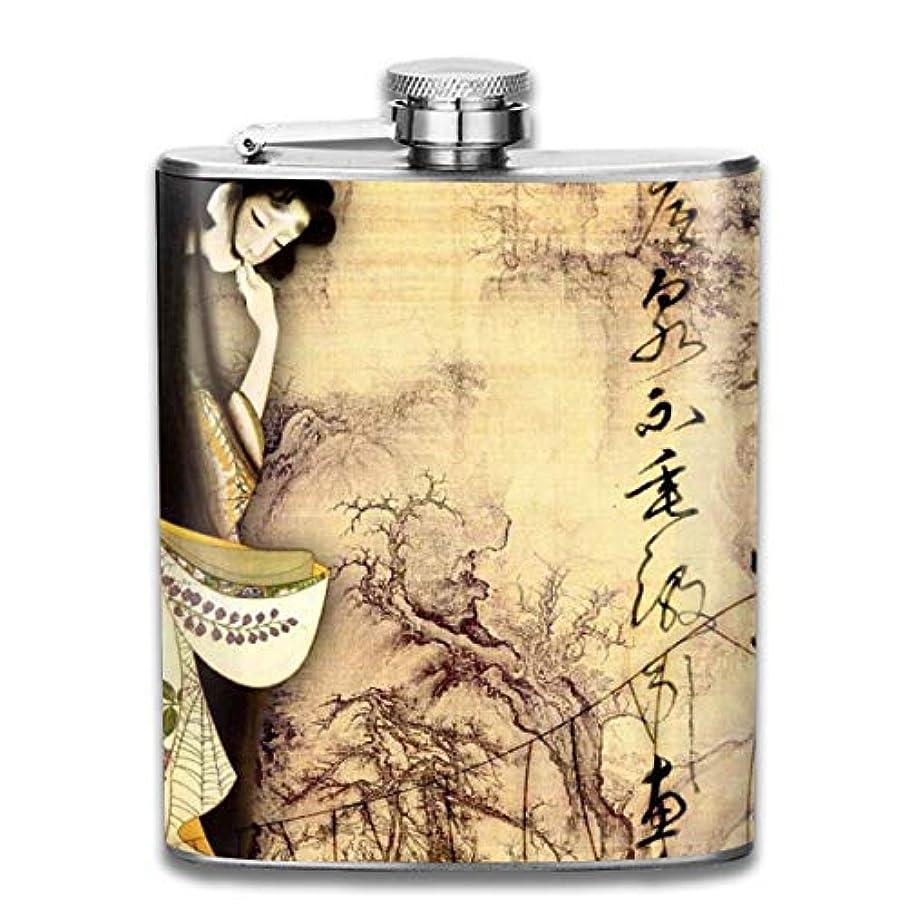 障害のぞき穴メトロポリタンブルームン 酒器 酒瓶 お酒 フラスコ 着物女 ボトル 携帯用 フラゴン ワインポット 7oz 200ml ステンレス製 メンズ U型