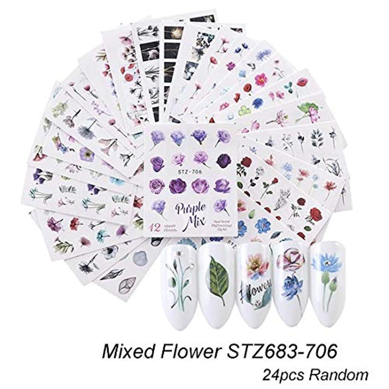 優越癒す手荷物(STZ683-706) 24枚セット 3Dカラフルな花 ネイルシールウォーターネイルシール爪に貼るだけネイルデコレーション