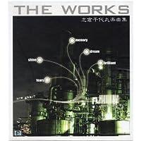 THE WORKS~志倉千代丸楽曲集~