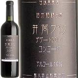 井筒ワイン デザート コンコード 【赤・甘口】 720ml