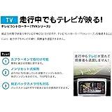 ビートソニック (Beat-Sonic) TV-Controller(テレビコントローラー) ノンリセット式 アウトランダーPHEV デリカD5 TVK-63