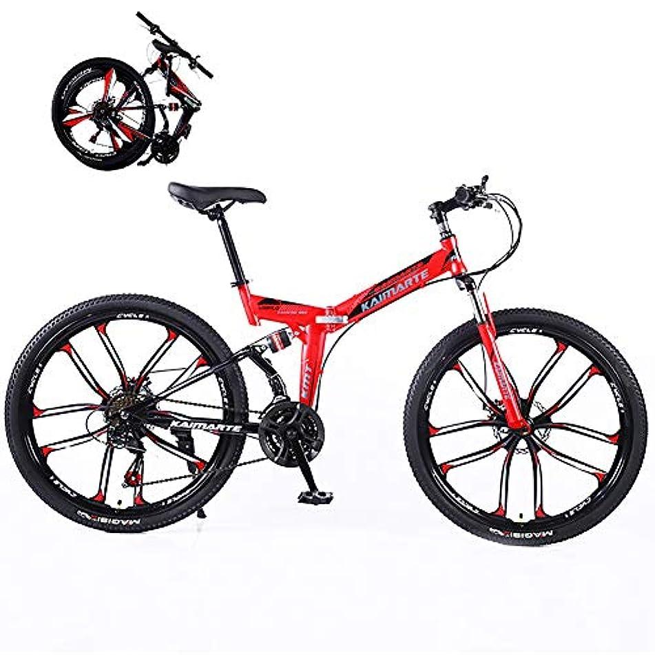 確かめるウォーターフロントスキッパー26/24 インチ折りたたみマウンテンバイク 高炭素鋼マウンテンバイク27スピード自転車 フルサスペンションMTB男性/女性