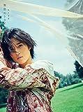 【Amazon.co.jp限定】無限のトライ 初回限定盤(CD+DVD)(オリジナルブロマイド付)
