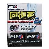 カーメイト 車用 ガソリン添加剤 elf(エルフ) スーパーガストリートメント 2本パック 180ml×2本 E7W